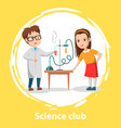 school science club kid doing chemical experiment vector image vector image