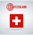 switzerland flag isolated on modern background vector image vector image