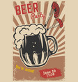 beer party invitation template beer mug fork with vector image