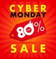 cyber monday discount label hot sale 80 off vector image