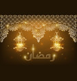 muslim community festival card vector image vector image