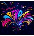 birthday with fireworks vector image vector image