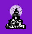 halloween background with spooky house against vector image