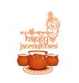 happy krishna janmashtami concept design vector image vector image