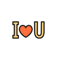 love inscription - i love you valentine day flat vector image vector image