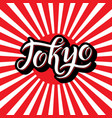 tokyo hand-lettering calligraphy national red vector image vector image