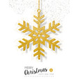 christmas new year gold glitter snow greeting card vector image vector image