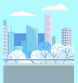 modern buildings downtown and cityscape vector image