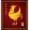 Chinese zodiac Rooster symbol vector image vector image