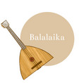 colored balalaika in hand-drawn style vector image vector image