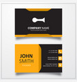 horn klaxon icon business card template vector image vector image