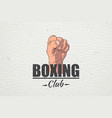 realistic and detailed boxing club emblem boxing vector image vector image