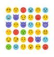 set of emoticons flat design kawaii cute emoji vector image