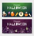 halloween cartoon vector image
