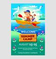 Kids summer camp flier vector image