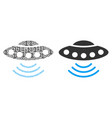 alien invasion composition of binary digits vector image vector image