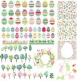 Big collection with easter eggs and spring trees vector image vector image