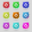 Currency exchange icon sign A set of nine original vector image vector image