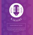 karaoke banner template music festival concert vector image vector image