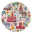 russian icons in the form of a circle vector image vector image