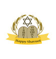 shavuot banner - shavuot festive banner with the vector image