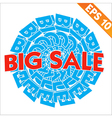 Big sale tag background - - EPS10 vector image