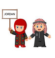cartoon jordan couple wearing traditional costumes vector image