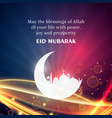 eid mubarak wishes greeting for islamic festival vector image vector image