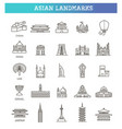 asian landmarks and travel destinations vector image vector image