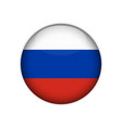 flag of russia on a button vector image
