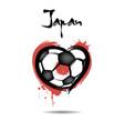 4543 - switzerland heart soccer