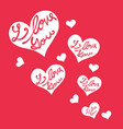 i love you hearts on red background vector image vector image