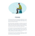 winter fishing fisherman with rod on ice icon vector image vector image