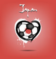 4539 - sweden heart soccer vector image