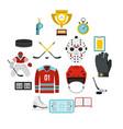 hockey set flat icons vector image vector image