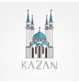 Kul Sharif Sheikh Tatarstan Kazan landmark vector image