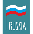 Russian flag waving in wind vector image