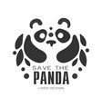 save the panda logo design protection of wild vector image vector image