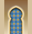 arch with traditional arabic islamic pattern vector image vector image