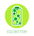 color battery icon vector image vector image