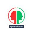 human heads like bipolar disorder vector image