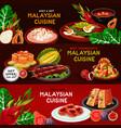 malaysian cuisine restaurant banner set design vector image vector image