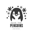 save penguins logo design protection wild vector image