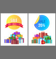 special exclusive offer sale poster piles of gifts vector image vector image