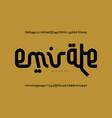arabic style latin font design alphabet vector image