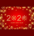 text design 2020 christmas and happy new years vector image vector image