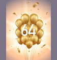 64th year anniversary background vector image vector image