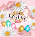 elegant easter greeting card with daisy flower vector image vector image