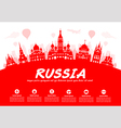 Russia Travel Landmarks vector image vector image