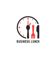 simple cartoon business lunch logo vector image vector image